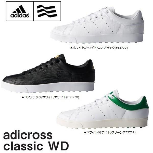 アディダス ゴルフシューズ アディクロス クラシック ワイド メンズ adicross classic WD 2018年モデル 日本正規品 (F33778)(F33779)(F33781)
