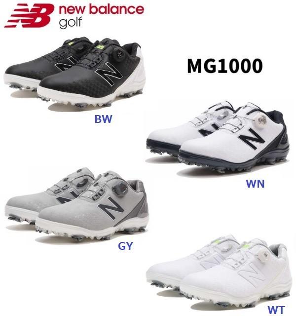 【 アウトレット 】 ニューバランス newbalance MG1000 ゴルフシューズ 2017年モデル 日本正規品