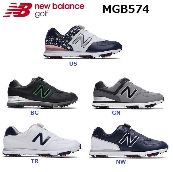 【 アウトレット 】 ニューバランス newbalance MGB574 ゴルフシューズ 2017年モデル 日本正規品