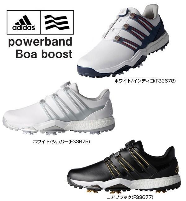 【 アウトレット 】 アディダス ゴルフシューズ パワーバンド ボア ブースト メンズ POWERBAND BOA BOOST 2018年モデル 日本正規品 (F33675)(F33677)(33678)