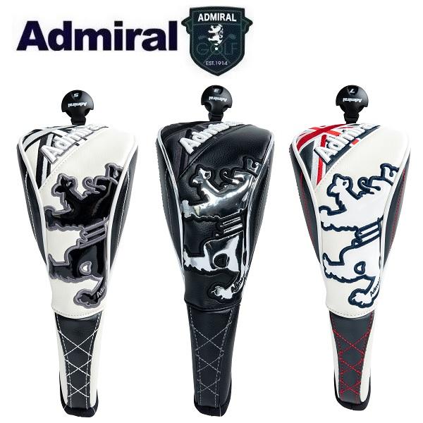 Admiral Golf FW用 200cc対応 アドミラル ゴルフ ADMG1BH5 スポーツ 完全送料無料 ヘッドカバー フェアウェイウッド用 モデル メーカー在庫限り品