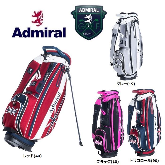 アドミラル ゴルフ Admiral Golf LATEST クロロプレン スタンド キャディバッグ ADMG8SC5 2018