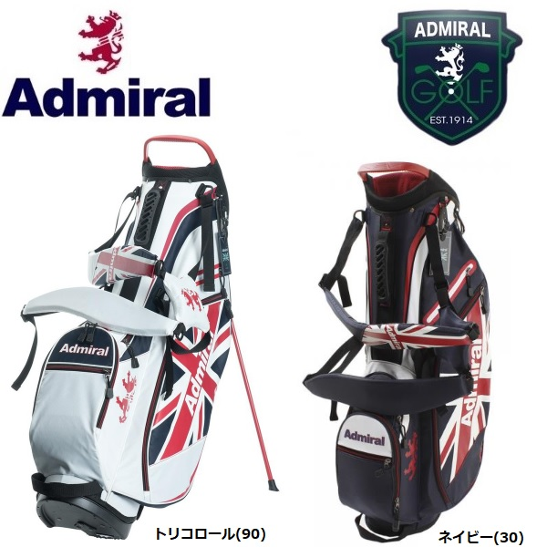 アドミラル ゴルフ Admiral Golf ライトウエイト スタンド キャディバッグ ADMG8SCA 2018