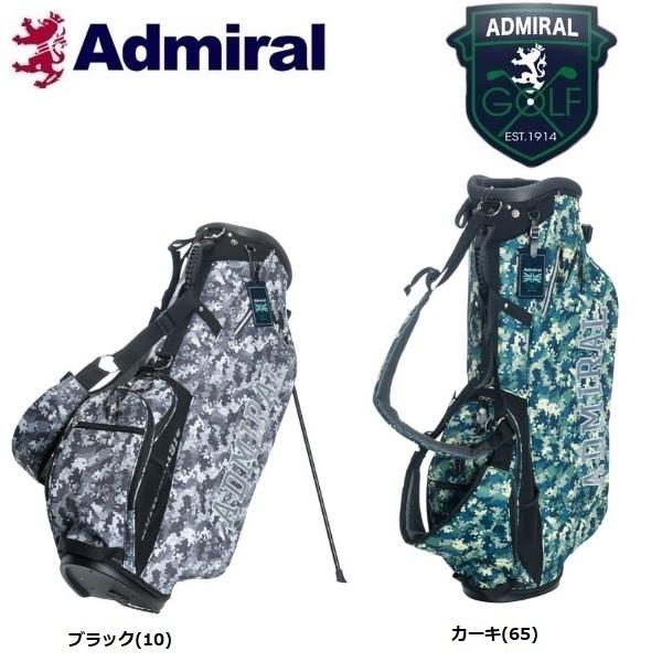 アドミラル ゴルフ Admiral Golf デジカモ スタンドキャディバッグ ADMG8FC9 2018秋冬モデル