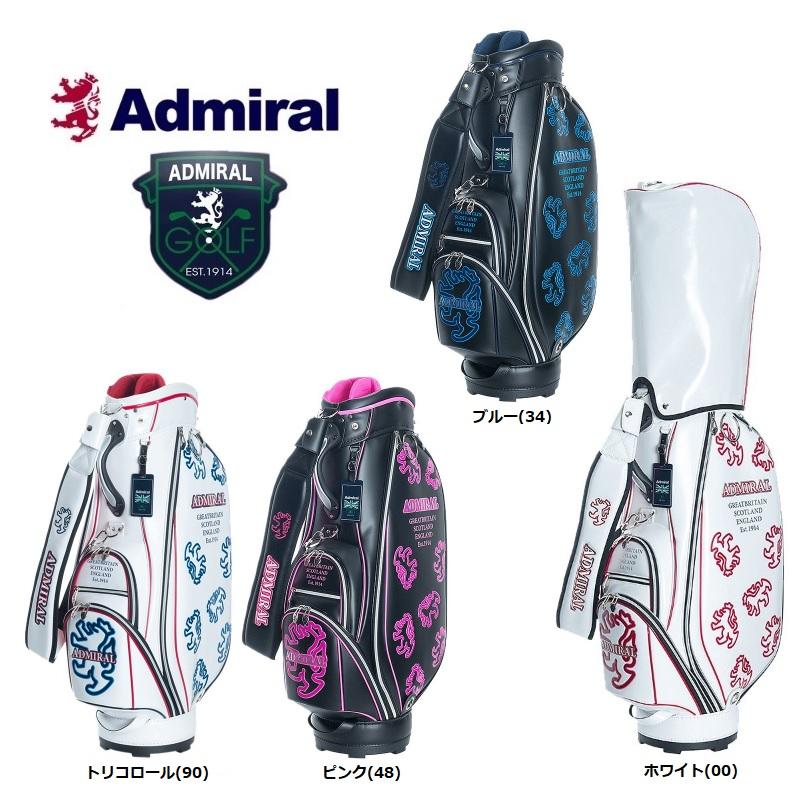アドミラル ゴルフ Admiral Golf シンプル ランパント キャディバッグ ADMG8FC1 2018秋冬モデル