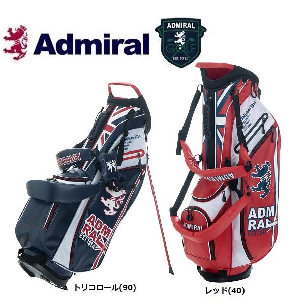アドミラル ゴルフ Admiral Golf ライトウェイト スタンドキャディバッグ 2019 ADMG9SC8
