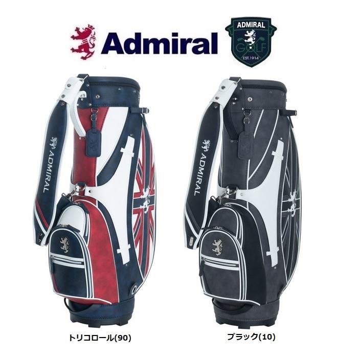 アドミラル ゴルフ Admiral Golf リザード キャディバッグ ADMG8FC6