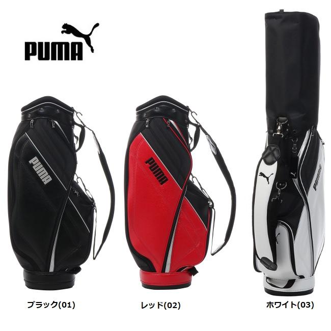 激安本物 プーマ PUMA PUMA ゴルフ ゴルフ ベーシック 867693 キャディバッグ 867693, ツクイグン:3a01c89d --- clftranspo.dominiotemporario.com