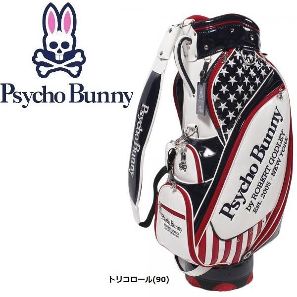 サイコバニー PsychoBunny ゴルフ キャディバッグ PBMG8SC1