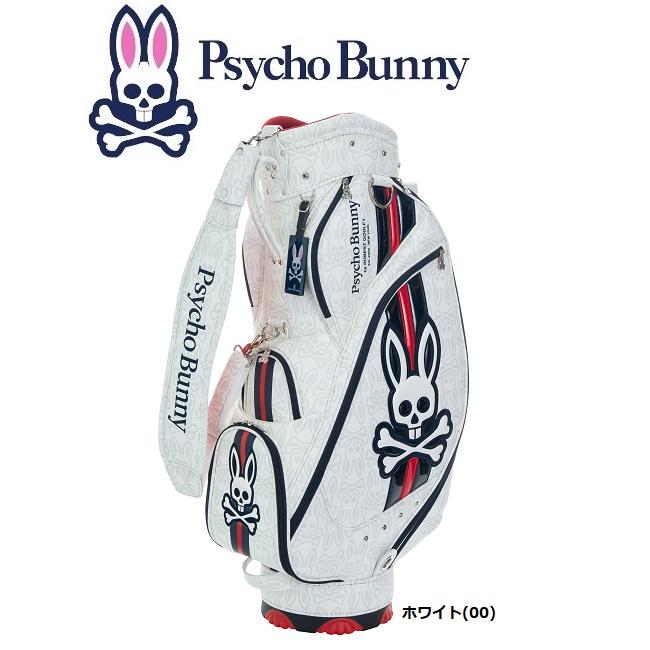 PsychoBunny サイコバニー キャディバッグ NEW BUNNY GOLF BAG PBMG9SC1 2019年モデル