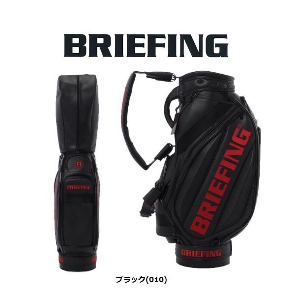 BRIEFING ブリーフィング ゴルフ キャディバッグ CR-3 BRG014CR3