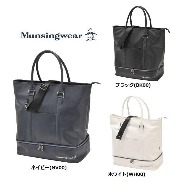 マンシングウェア トートバッグ 二層式 MQBNJA03 2019SS Munsingwear