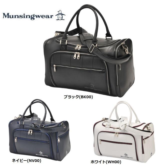 マンシングウェア ボストンバッグ 二層式 MQBNJA04 2019SS Munsingwear