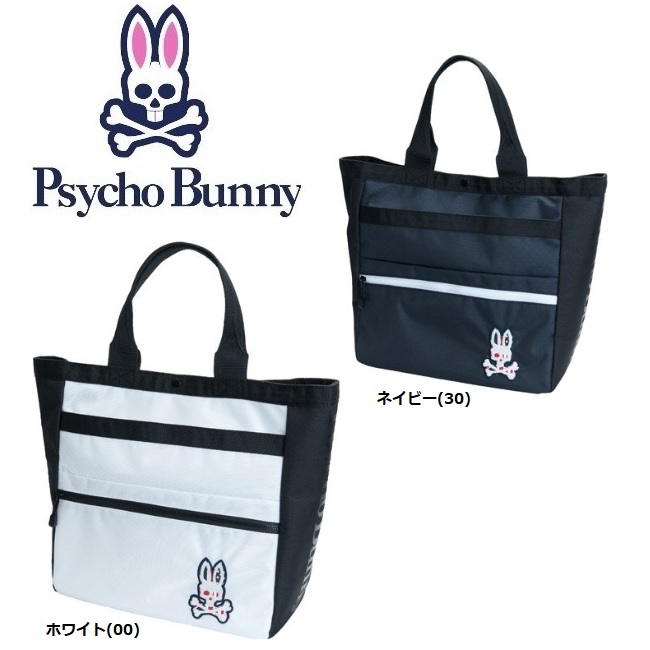 サイコバニー Psycho Bunny WIT S/B ゴルフトートバッグ PBMG8FB4