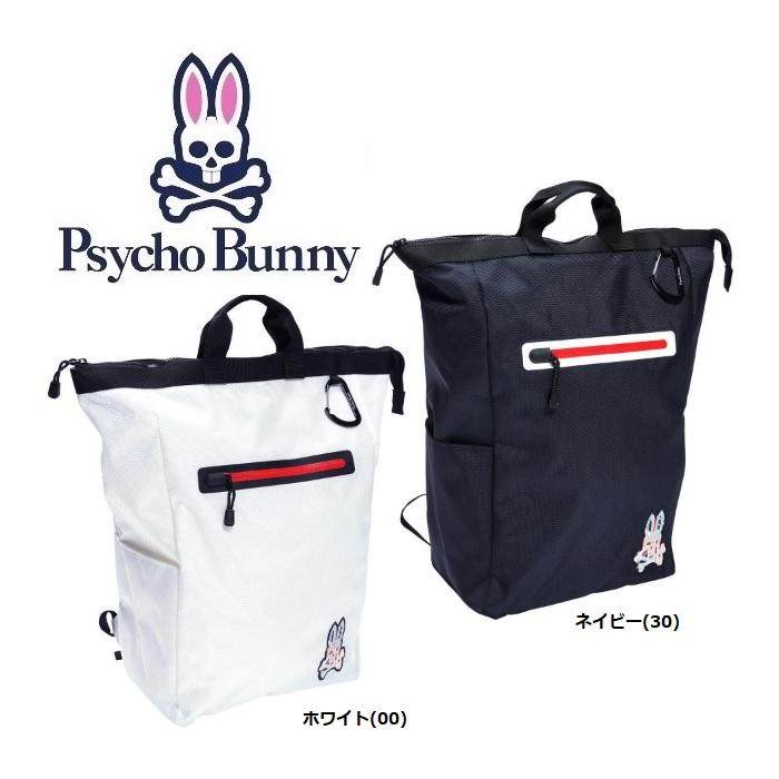 サイコバニー Psycho Bunny WIT S/B 2WAY TOTE トートバッグ バックパック PBMG7SB1