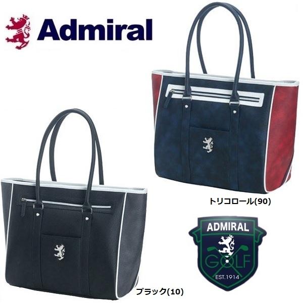 アドミラル Admiral リザード ボストンバッグ ADMZ8FB9