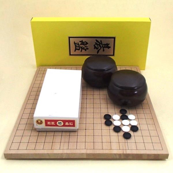 囲碁セット 新桂7号折碁盤と鳳凰竹碁石(約9mm)とP碁笥銘木大