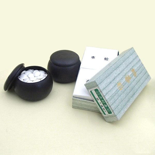 蛤碁石日向特製実用22号(厚さ6.3mm)とブロー碁笥のセット
