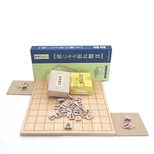 大人気 実用新案の安価なフルセット 実物 将棋盤セット 蝶番のない棋になる折将棋盤とくっきり太字の木製特選将棋駒と駒台付き