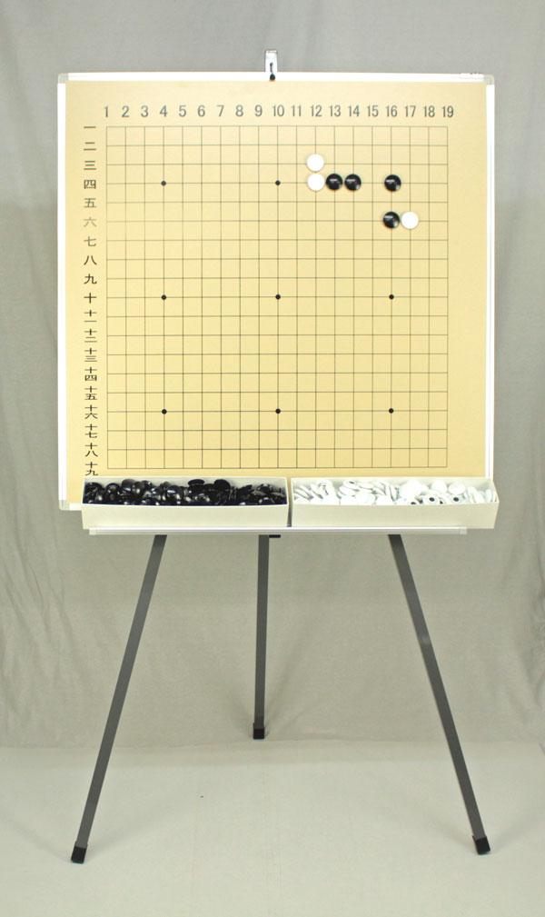 囲碁セット 教授用スタンド式大碁盤と立掛台一式(受皿付き)