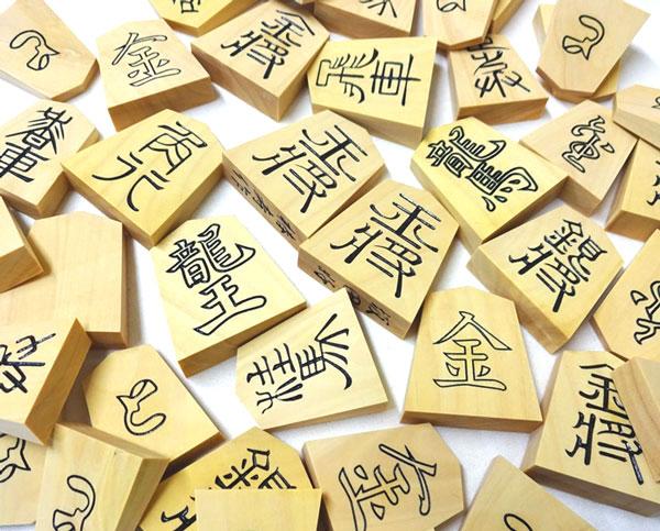 高級将棋駒 手彫り駒 薩摩黄楊 特上彫 坂田好(さかたごのみ) 椿寿作