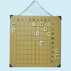将棋 教授用大将棋盤(旧型)(MC-71)