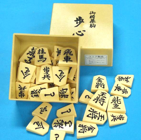 海外輸入 安価で扱い易い駒 将棋駒 マート プラスチック製駒 歩心 Pケース入り