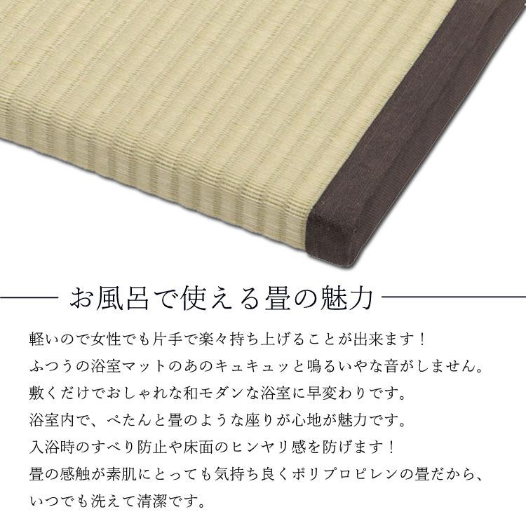 お風呂マット畳バスマット抗菌マット洗える畳お風呂用畳マット約60x85x3cm