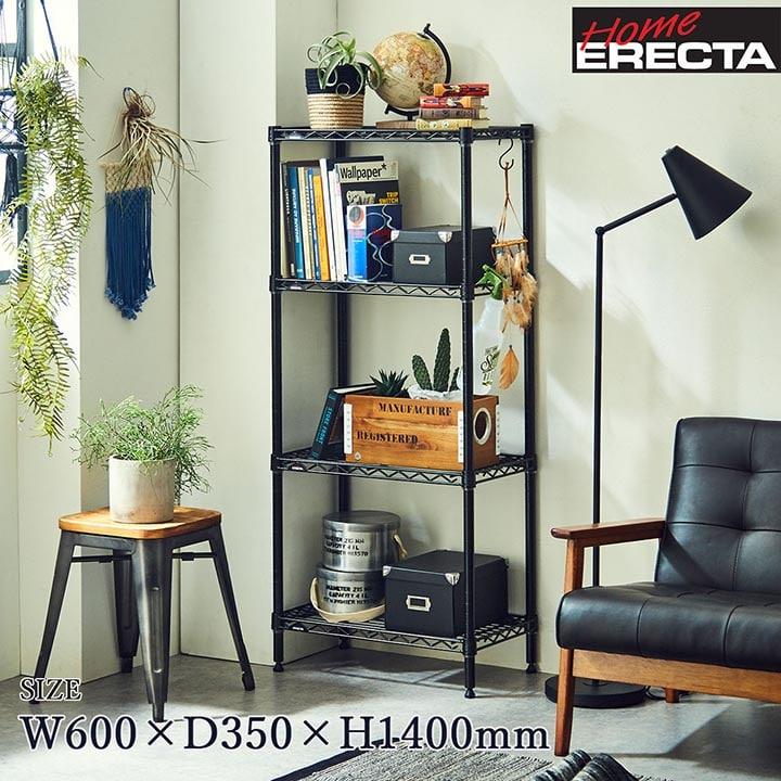 アイアンラック 日本製 ホームエレクター Home erecta シェルフ 日本製 ホームエレクターブラックセット H1424P54B 600×350×1400mm 【ERE】 エレクター ERECTA 日本製 【メーカー直送、変更・キャンセル・代引不可】