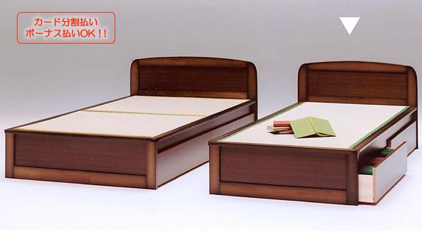たたみベッド 収納引出し付畳ベッド シングルベッド,人気のたたみベッド 落ち着いたシンプルデザイン,パネル型2分割 キャスター付収納引出し