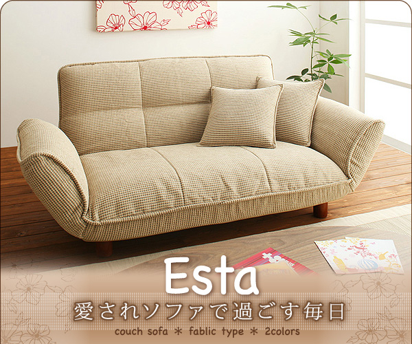An Made Sofa Modern Two Single Love Couch Loveseat Riklingsofa Fabric 2 Seat Coil Spring Cushion With 5 Stage Reclining Function