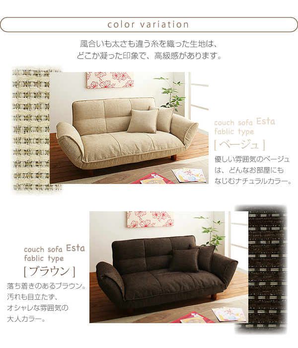 Japan-made sofa modern two single-love sofa couch, loveseat riklingsofa  couch fabric 2 seat, coil spring cushion with two 5-stage reclining function