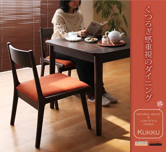 ダイニングセット 食卓 2人用 ダイニング3点セット,ダイニングテーブル幅75cm チェア2脚セット,天然木製 北欧風デザイン チェア完成品 2色対応