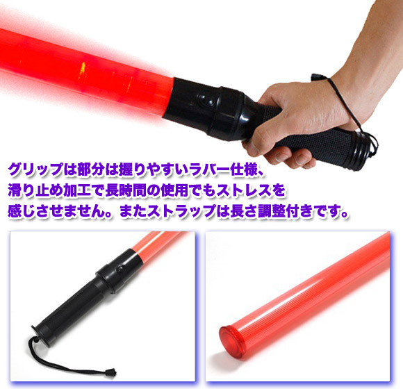 Ii kaguyahime rakuten global market induction bar led induction as a construction site at night festivals hanami athletic events and emergency supplies led lighting defense with drops is an outstanding safety mozeypictures Images