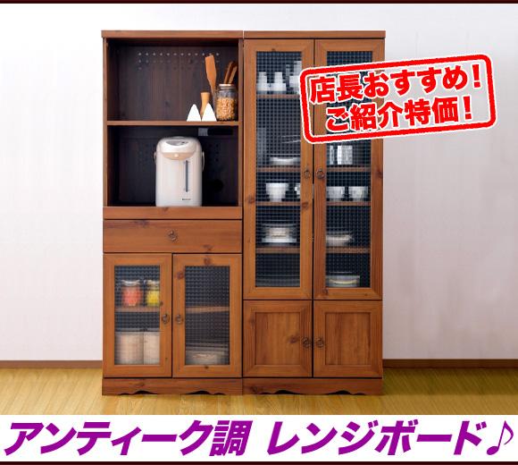 Microwave Stand Kitchen Shelf Kitchen Cabinet Storage, Kitchen Kitchen  Storage, Kitchen Storage, Antique Width 58 Cm X 150 Cm