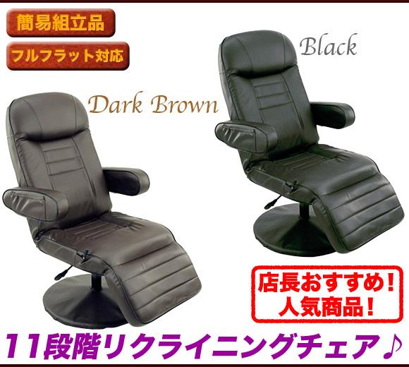 Super Toe Fur Flat Ottomans Integrated Reclining Chair Living Room Chair Av Chair Tv Chair Footrest Black Dark Brown Onthecornerstone Fun Painted Chair Ideas Images Onthecornerstoneorg