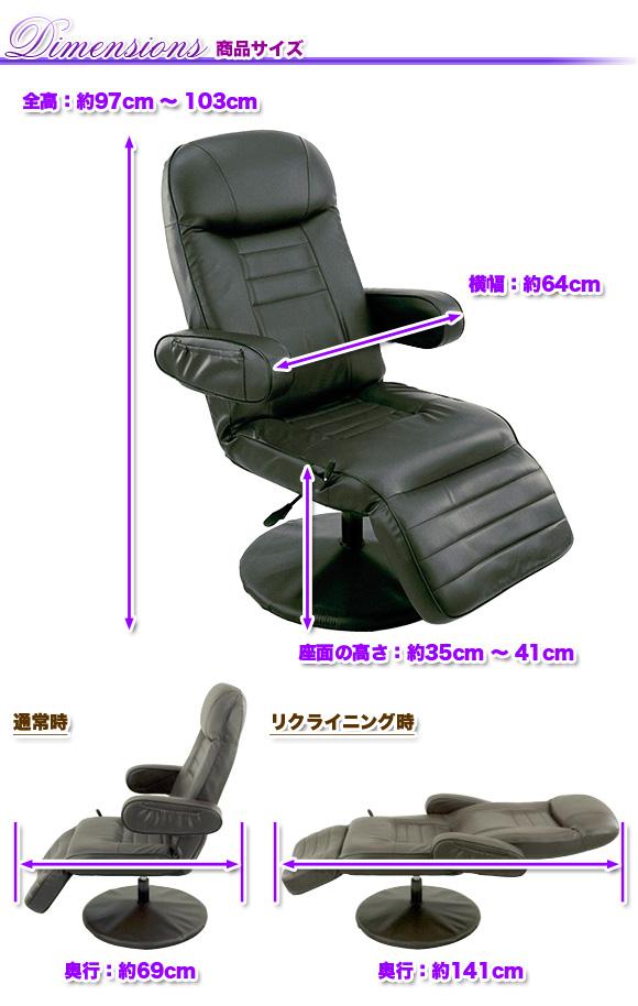 Toe Fur Flat Ottomans Integrated, Reclining Chair Living Room Chair AV Chair  TV Chair, Footrest Black Dark Brown
