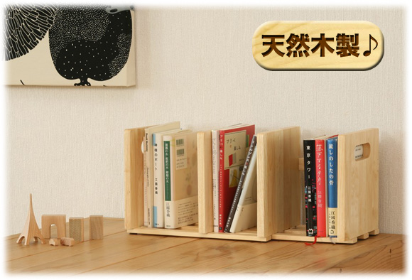 Industrial Book Stand Wooden Table Top Shelf Slides, Desk Bookcase  Childrenu0027s Picture Book Bookcase Books