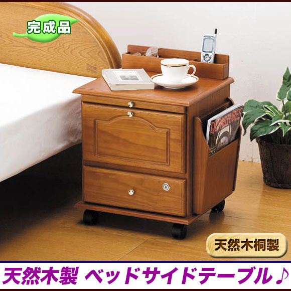 Bedside Table Handy Trolley Bed Night Completed Natural Wood Trundle