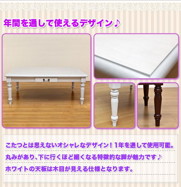 こたつ 長方形 100 テーブル フラットヒーター おしゃれ テーブル こたつ テーブル 家具調こたつ 100 フラットヒーターFcTJ31ulK