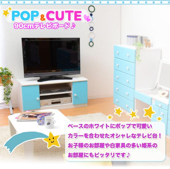 tv stand rooms living board lowboard tv sideboard tv board tv kids u0027