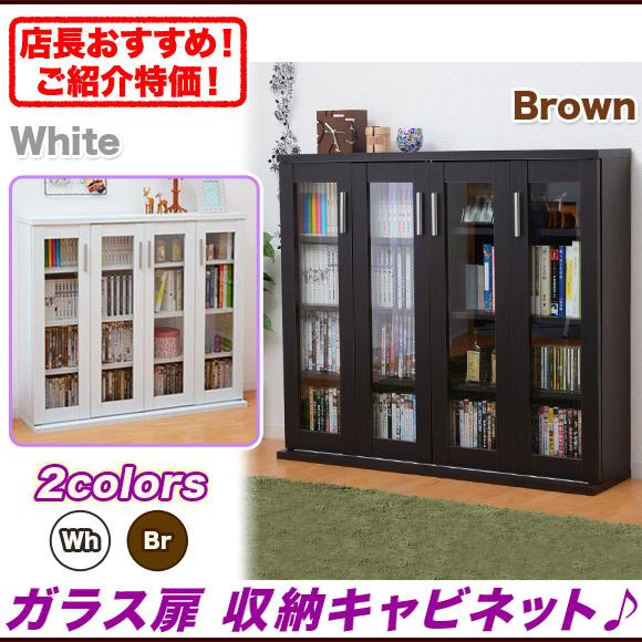 Glass door storage cabinet shelf CD rack DVD rack storage rack comic storage collection case  sc 1 st  Rakuten & ii-kaguyahime | Rakuten Global Market: Glass door storage cabinet ...
