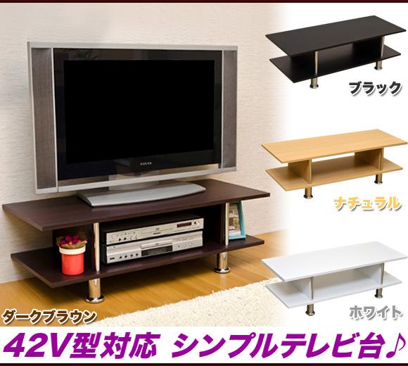 Ii Kaguyahime Tv Cheap 42 Inch Lowboard Tv Sideboard Storage Rack