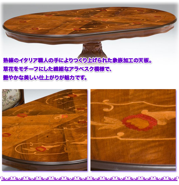 Made In Italy Luxury Dining Table Wood Inlaid Antique Coffee Helpful Arabesque Designs Carved 4 People For Width 135 Cm