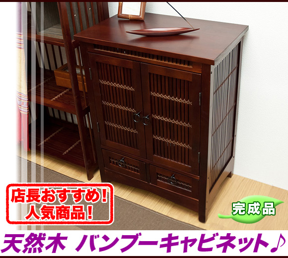 Ii Kaguyahime Ornament Cabinet Antique Japanese Furniture Asian