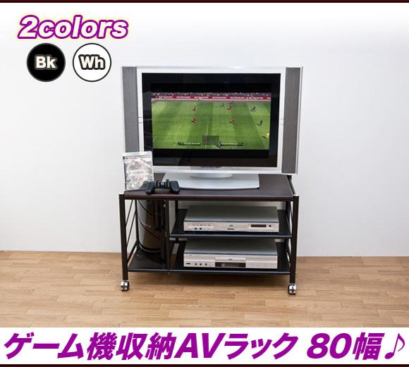 Ii Kaguyahime Tv Stand 30 Inch White Black Game Machine Storage