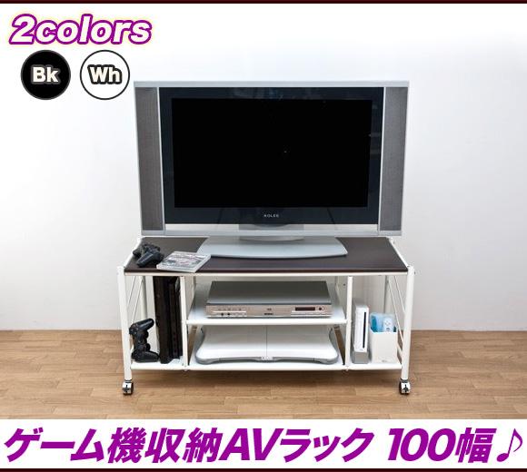 Ii Kaguyahime Tv Stand 42 Inch White Black Game Machine Storage