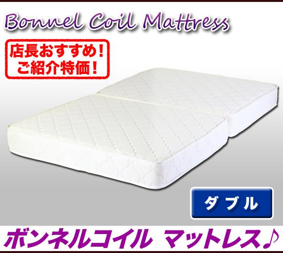 マットレス 二つ折り ボンネルコイルマットレス,ダブル マットレス ベッド 2つ折りマットレス,スプリング マットレス ベッド 寝具 アイボリー
