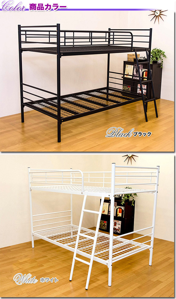 steel pipe 2beddo bed frame black and white pipe two stage simple white - Simple White Bed Frame