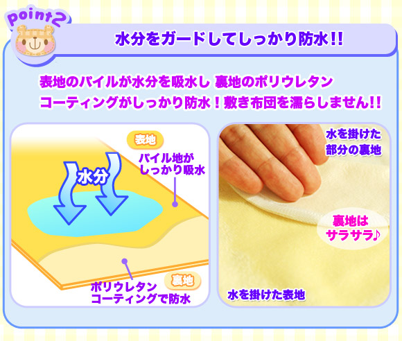 ii-kaguyahime  라쿠텐 일본: おねしょ 시트 유아용 방수 시트 아기 ...